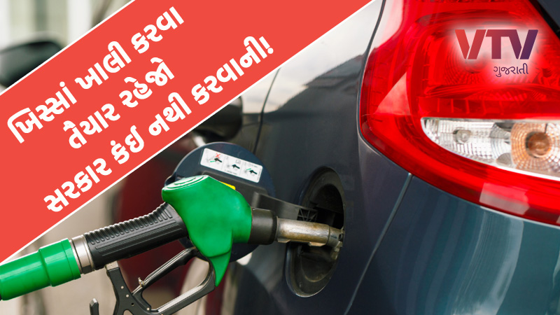 Petrol price will go up by another Rs 3