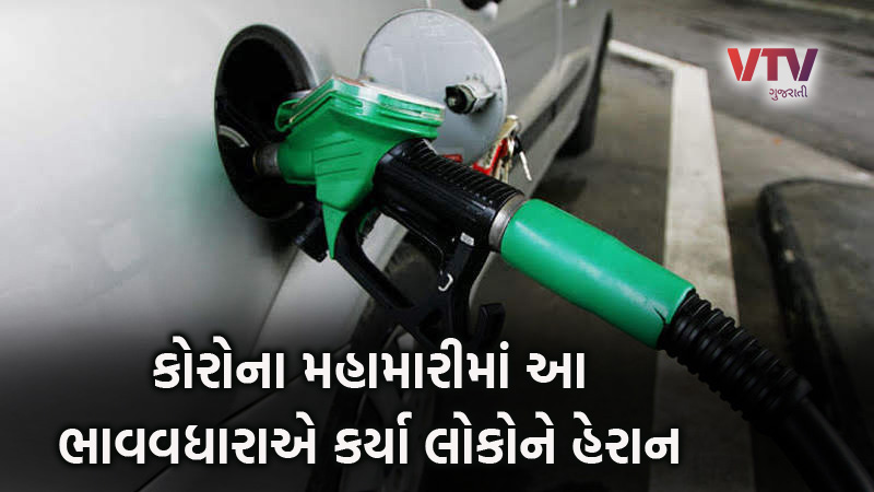 delhi crude oil petrol and diesel prices increase today 13th day row check rate list