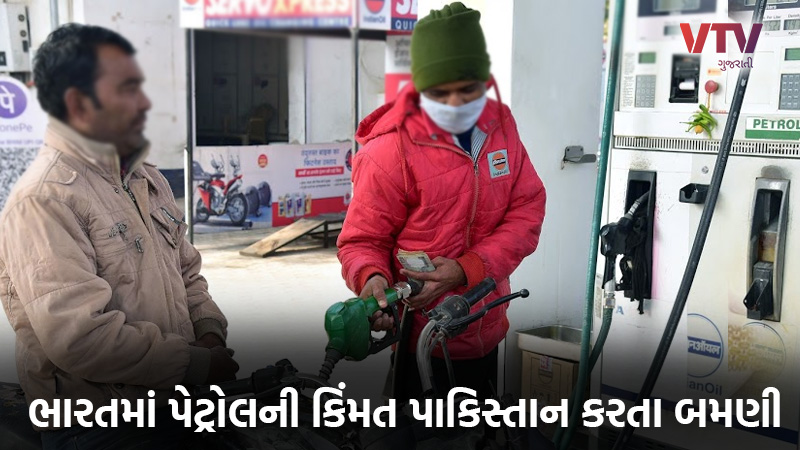India is selling petrol more costlier then its neighbor nations