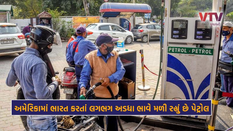 petrol price in Mumbai twice the price in America