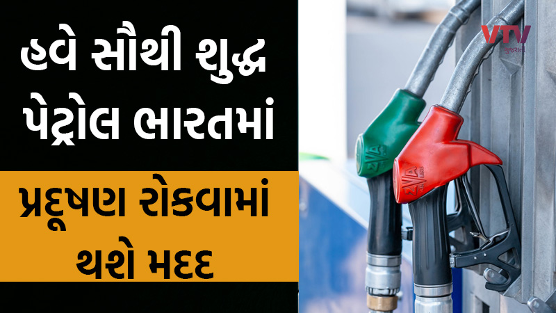 world cleanest petrol diesel in india with no increase in price