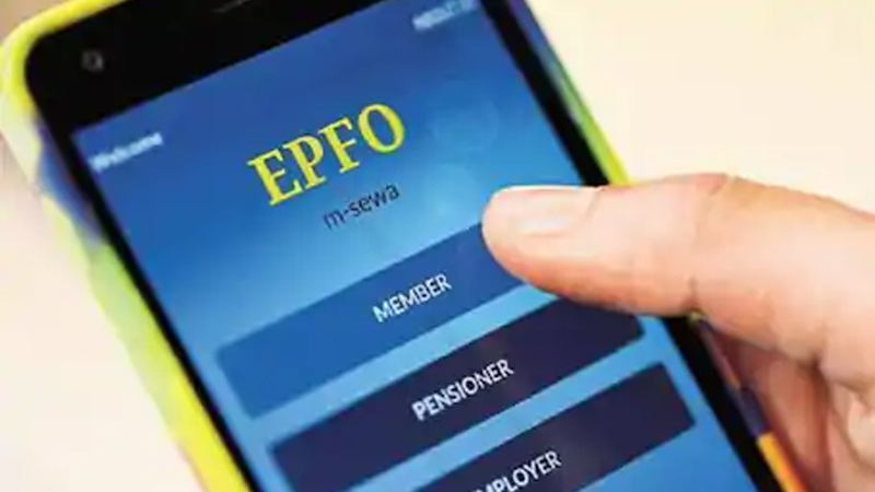 How to Activate UAN on EPFO Portal