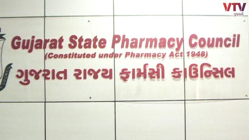 False marksheets of 14 students for pharmacist's license