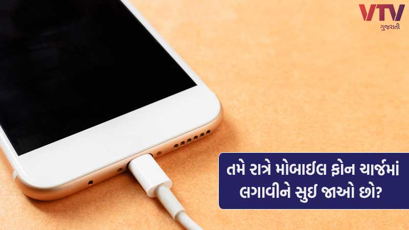 what will happen if mobile phone is left in charge overnight know about it