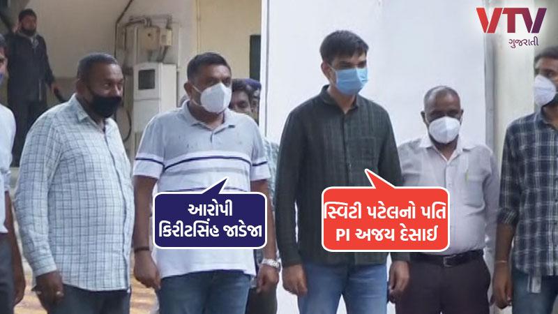 PI arrested in Sweety Patel murder case