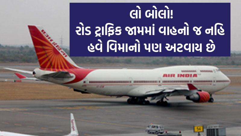 Air India flight delays 3 hours as pilot stuck in traffic jam