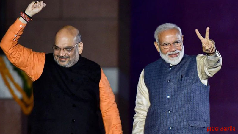 PM Modi and Amit Shah will campaign in Jharkhand Assembly elections