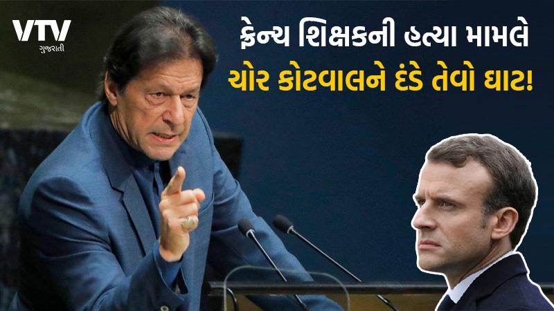 pakistan pm imran khan accuses french president emmanuel macron of provoking muslims and stoking islamophobia