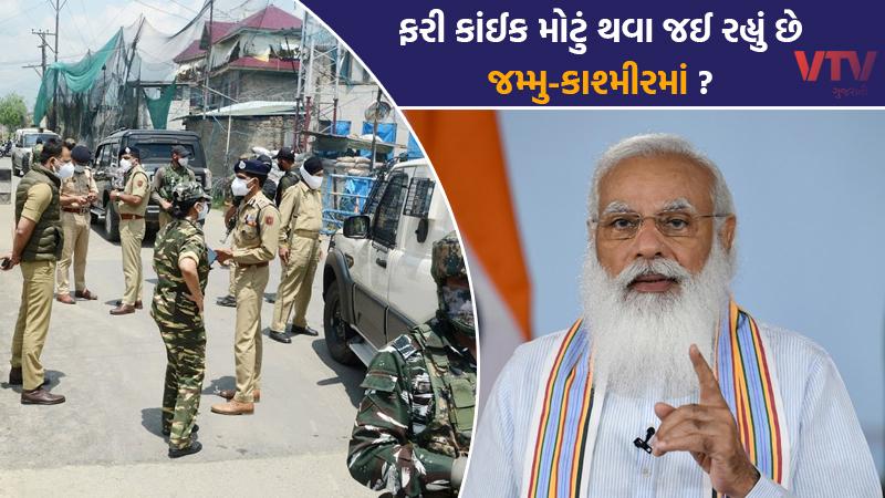 pm narendra modi jammu kashmir