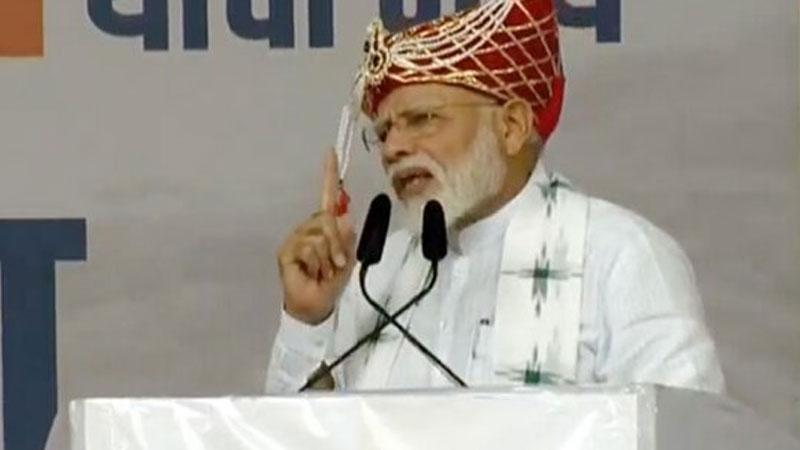 prime minister narendra modi addresses rally in nashik