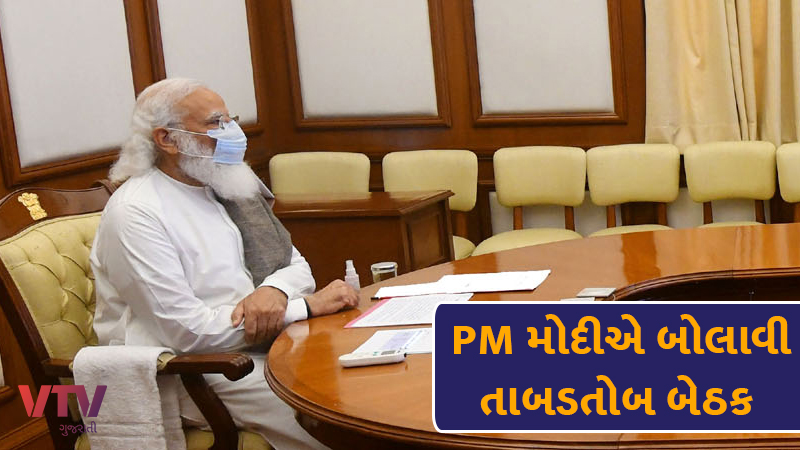 PM Modi to chair a high-level meeting to review augmentation & availability of oxygen across the country at 11:30 am