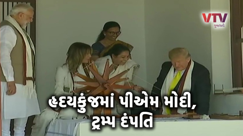 LIVE Namaste Donald today trump in Ahmedabad motera cricket stadium