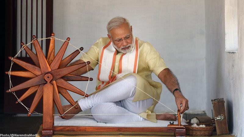 CM vijay rupani pm narendra modi amrit mahotsav of independence march 12