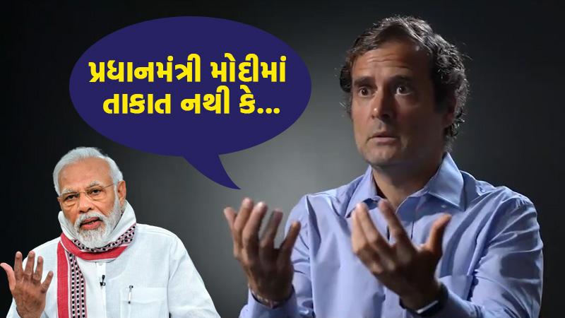 lac india china stand off congress rahul gandhi attacks modi government