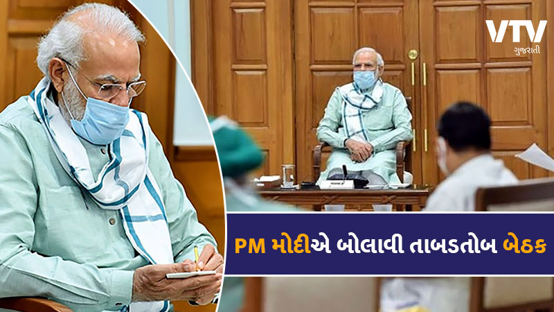 | PM Modi to chair council of ministers meeting amid buzz around cabinet expansion