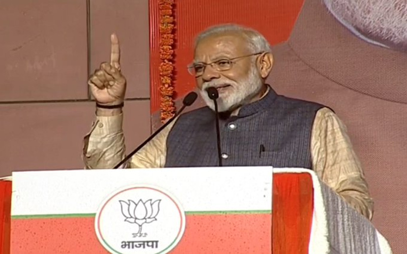 Lok sabha election 2019 results live updates BJP Congress