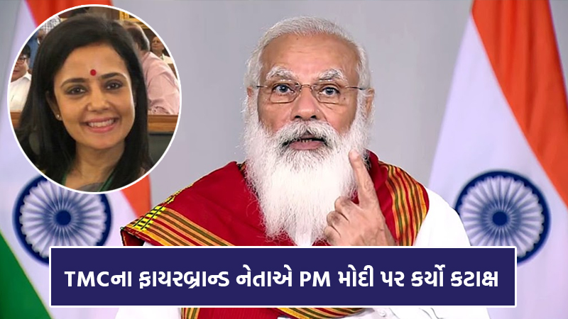 We've been waiting for 15 lakh for 7 years mahua moitra to pm narendra modi