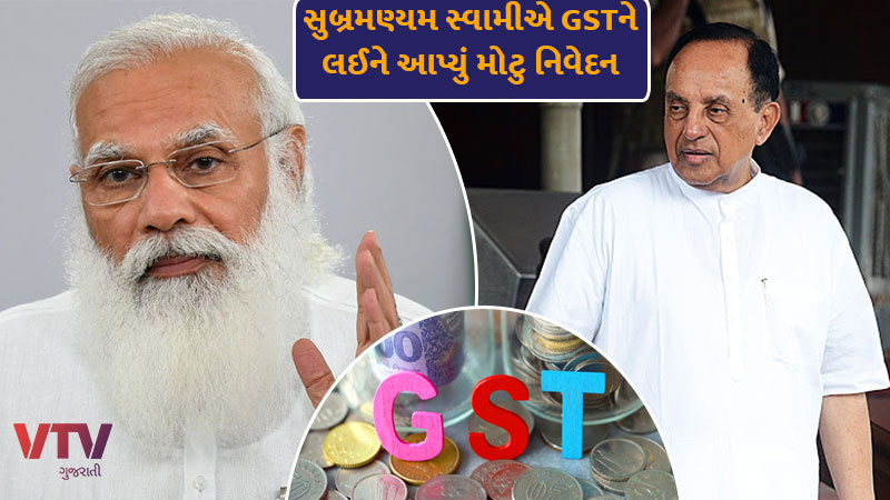 tax reform for which the government is patting its back bjp mp subramanian swamy said it is better to abolish gst