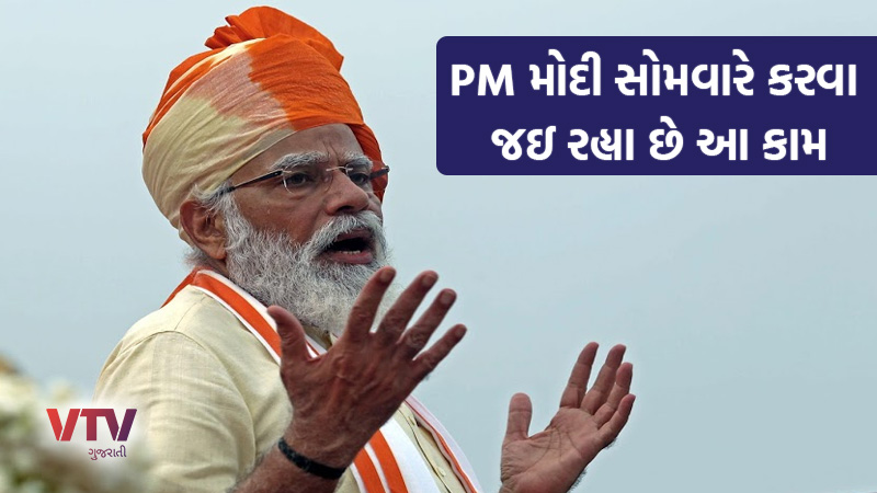 pm modi to meet with chief ministers of all states of the country