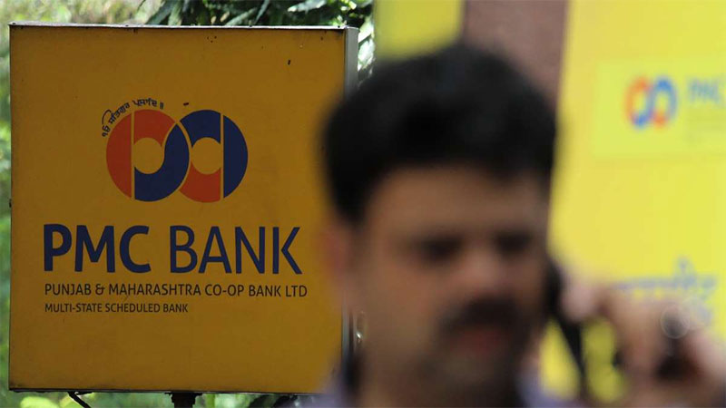 PMC Bank fraud case ED raids six locations in Mumbai