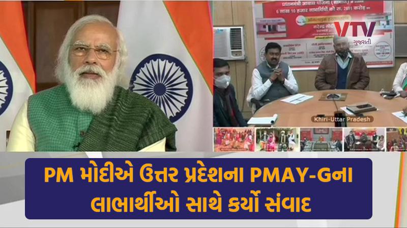 pm narendra modi releases financial assistance of 2691 crores