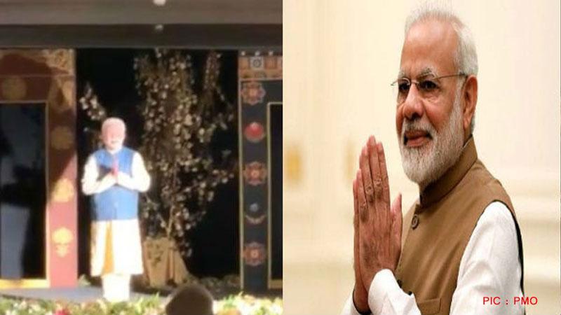 Delhi bhutan visit prime minister journey narendra modi banquet