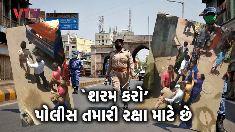 coronavirus in Gujarat Ahmedabad saraspur public attack on police