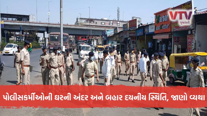 The condition of police personnel in lockdown times is worse, inside and outside the home,