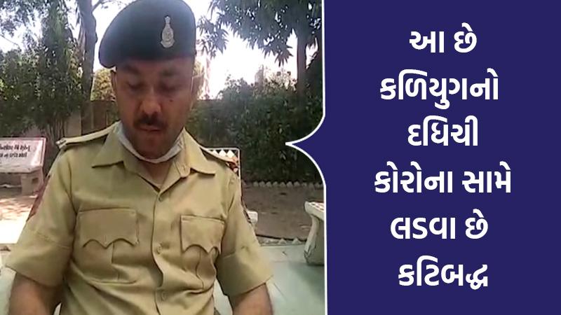 Gujarat police men gave her body for Pharmaceutical drug