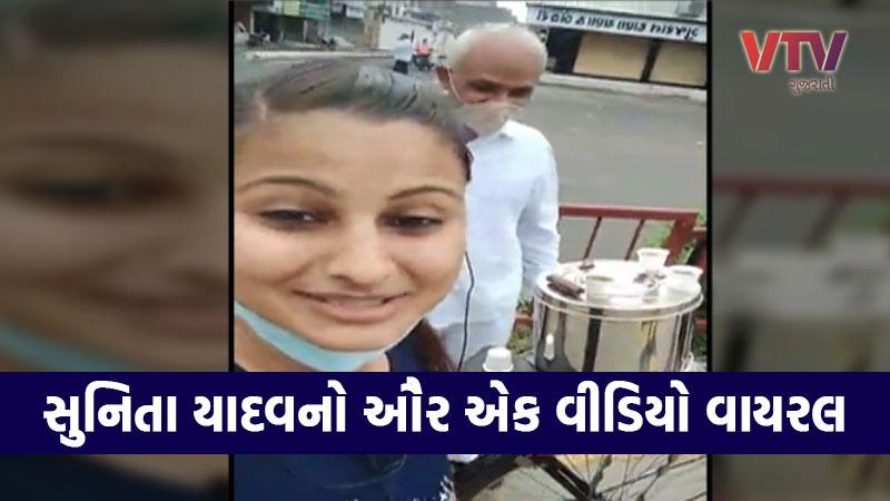 Gujarat Police sunita yadav break corona guideline in Surat