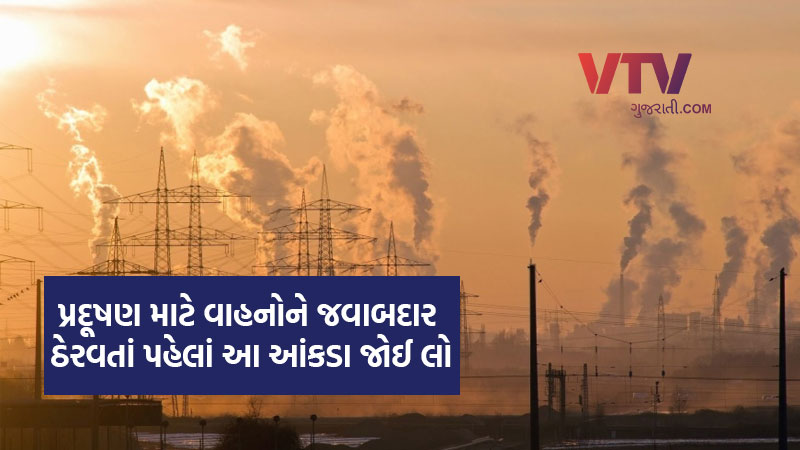 industrialists in Ahmedabad claim vehicles are more responsible for air pollution than industries