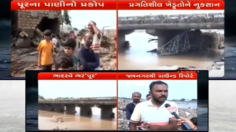 Flood disaster in Saurashtra: The world is on its knees against nature, farmers waiting for government help
