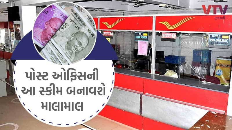 post office recurring deposit account invest rs 10000 monthly for 10 years and get 16 lakh rupees know more