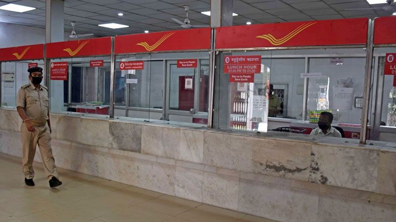 post office savings account new rules