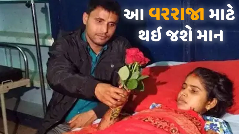 Bride crippled 8 hours before marriage, groom demands on stretcher
