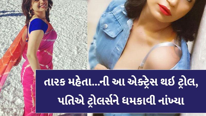 priya ahuja trolled for exposing bra strap