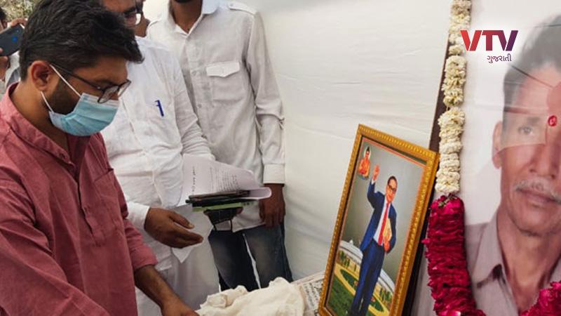 Bhavnagar Dalit murder case PSI not accused Gujarat high court