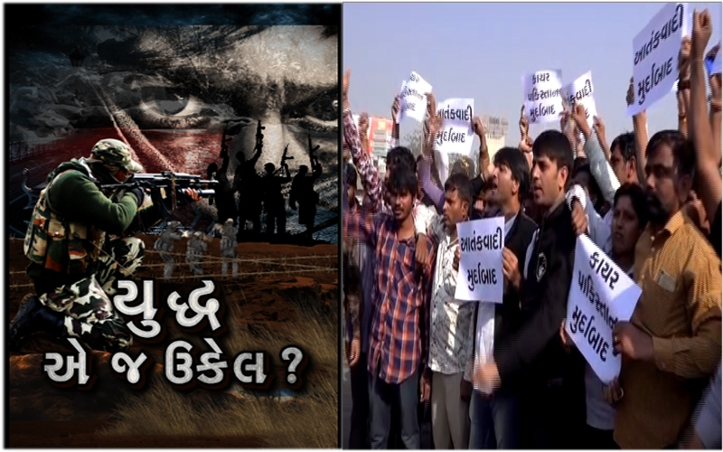 pulwama-terror-attack-peoples-are-protest-in-gujarat