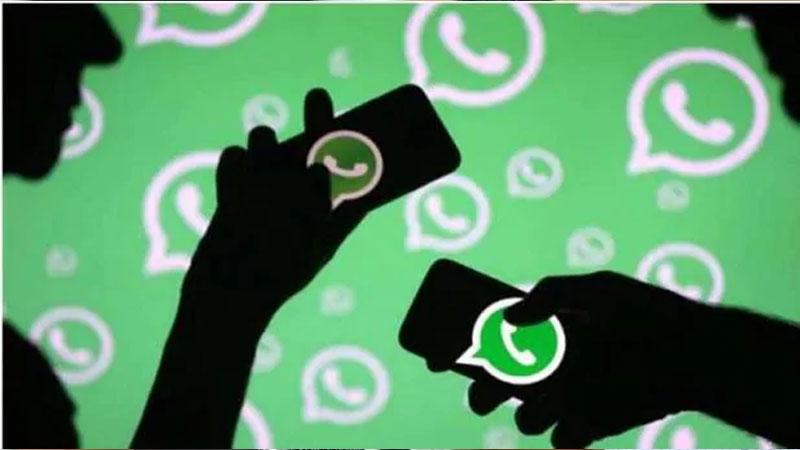 Fake KBC Whatsapp group in Pakistan