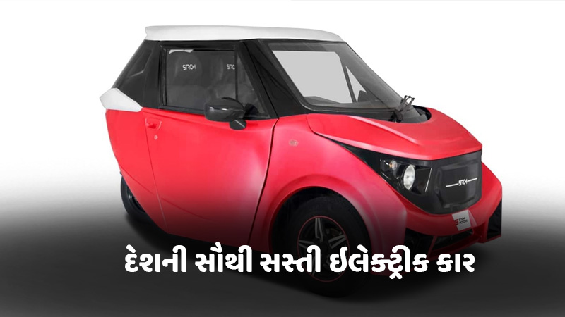 Book India's cheapest electric car for just Rs 10,000