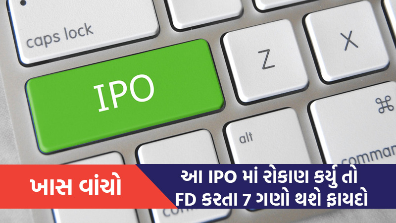 sbi cards ipo date 2 march 2020, know detail