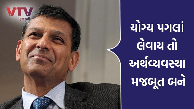 Former RBI Governor Raghuram Rajan Said Government Is Responsible For Economic Slowdown