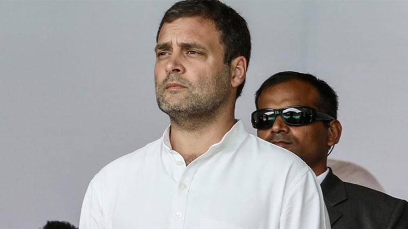 adc bank defamation case rahul gandhi ahmedabad court