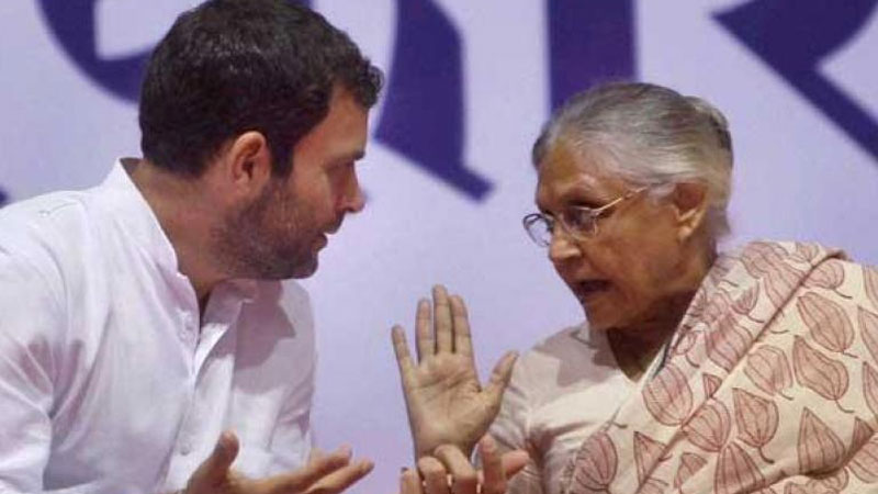 Sheila dikshit last message to rahul gandhi