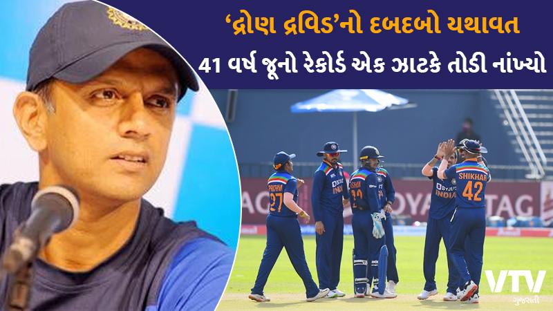 Five ODI debutants received their Team India cap