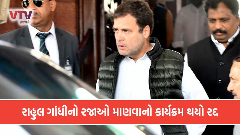 Rahul Gandhi to reach jaisalmer on wednesday on two day visit