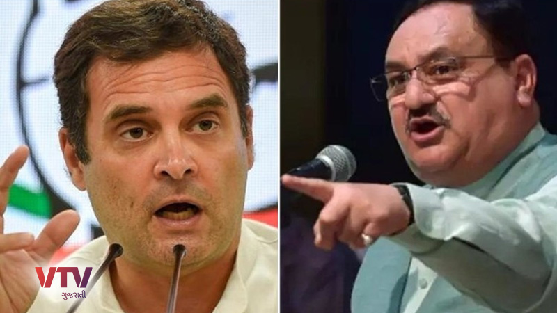 jp nadda attacked rahul gandhi shared old video