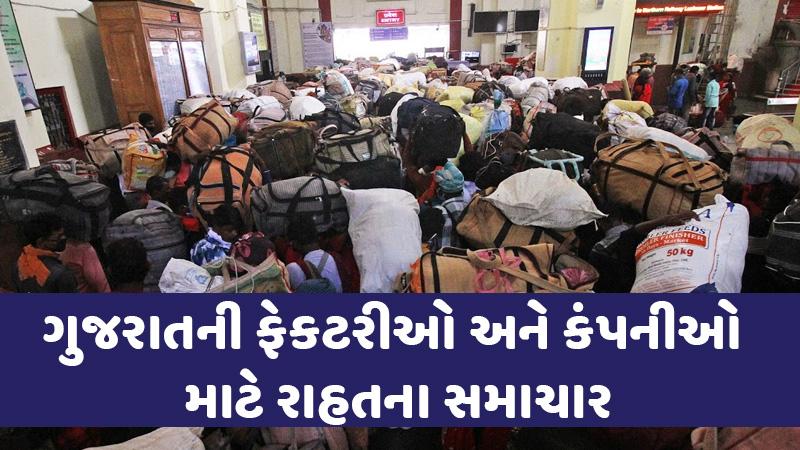 migrant Workers returned gujarat ahmedabad railway station lockdown coronavirus