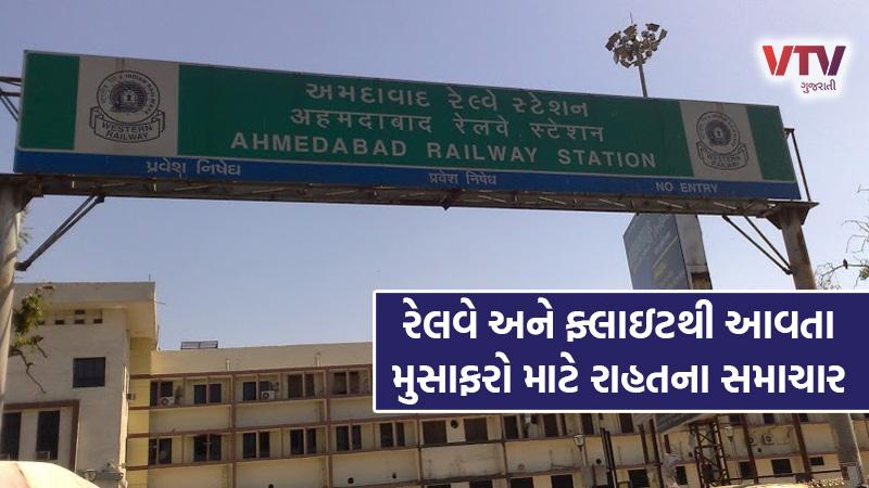Ahmedabad Saturday Sunday curfew train plane passengers