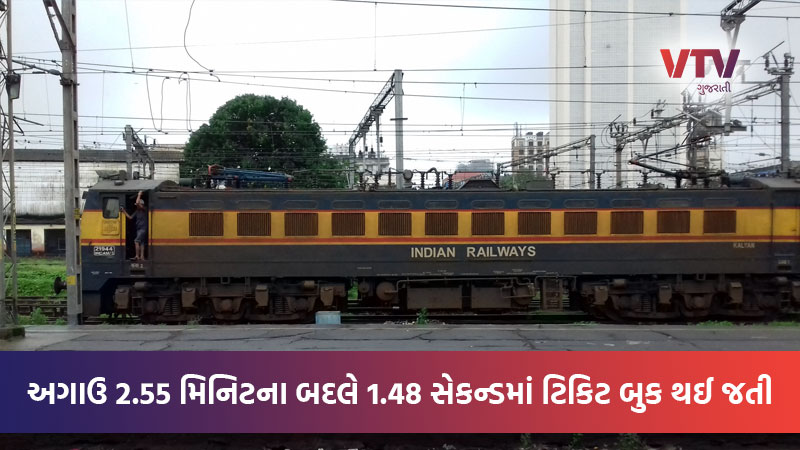 Big gift for Indian Railways passengers More tatkal tickets to be available thanks to this big step
